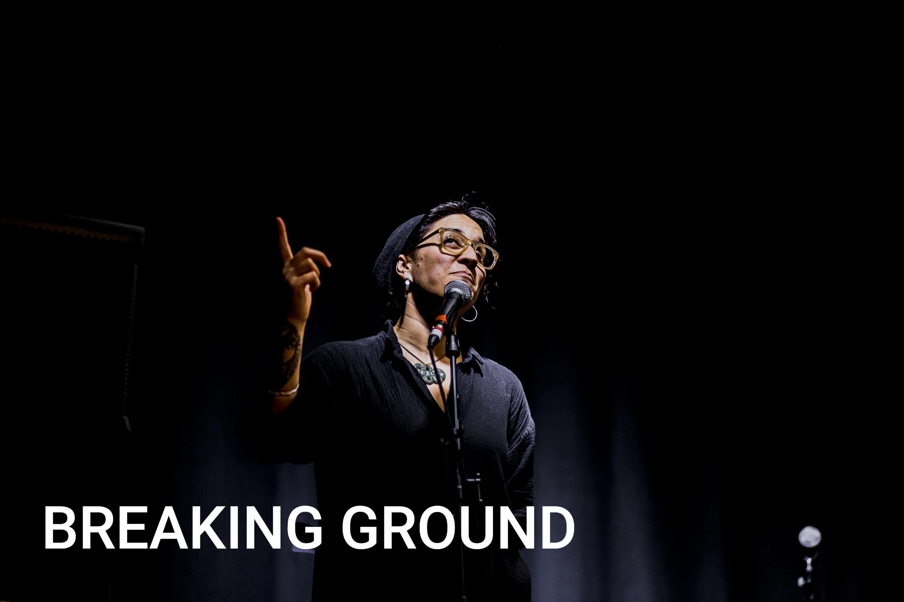 Breaking Ground | Creator Mīria George